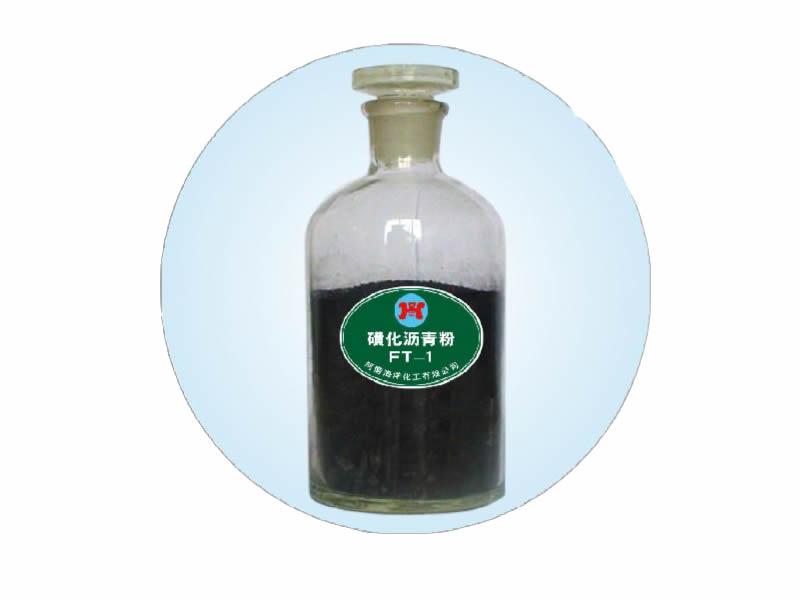 磺化沥青粉  FT-1