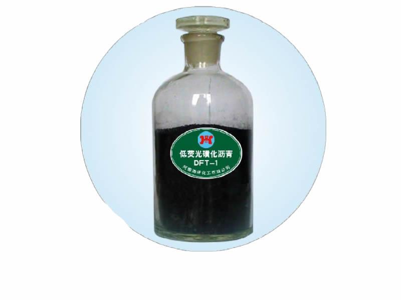 低荧光磺化沥青  DFT-1
