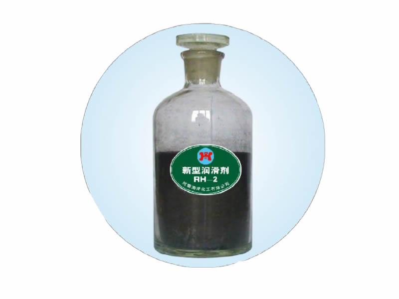 新型润滑剂(RH-2)