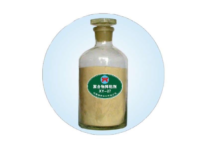 聚合物降粘剂 XY-27