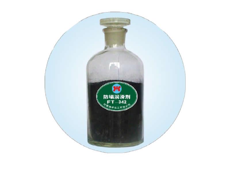 防塌润滑剂  FT-342