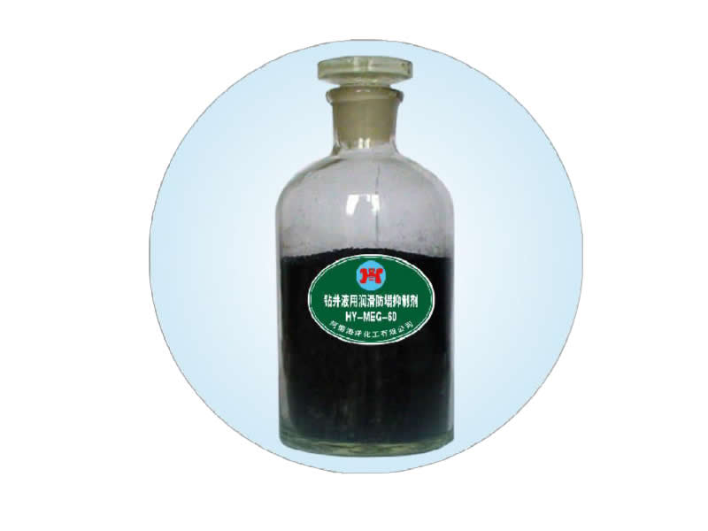 钻井液用防塌抑制剂