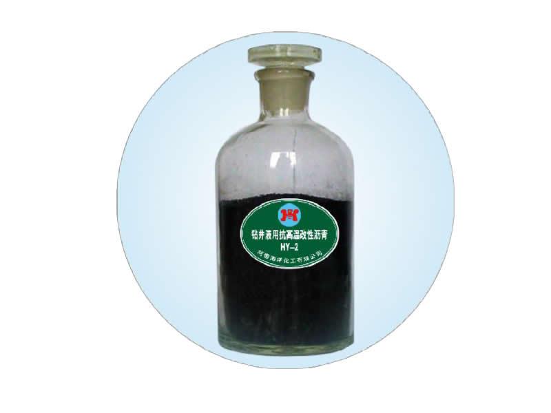 钻井液用高温改性沥青hy-2